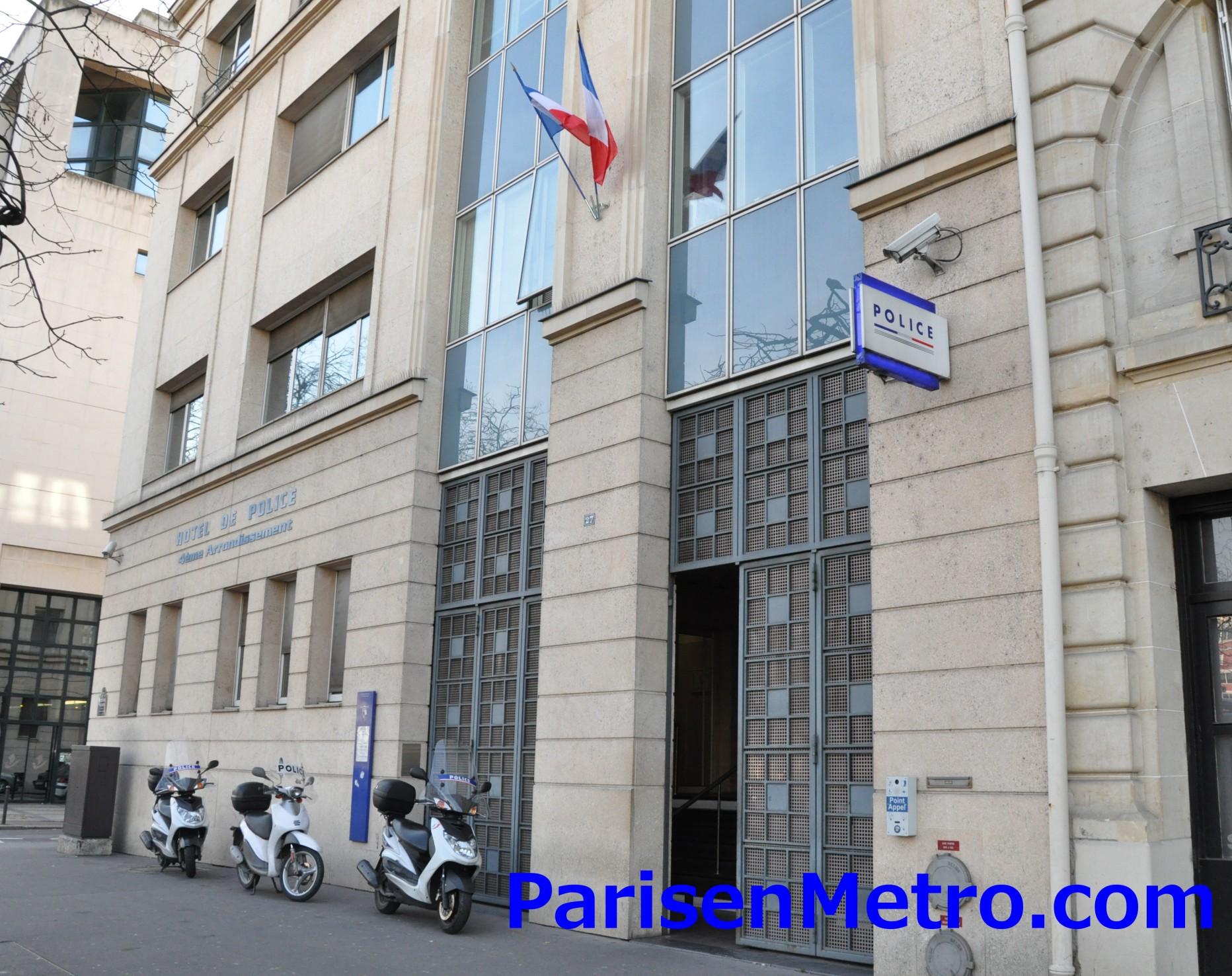 Commissariat central du 4ème arrondissement