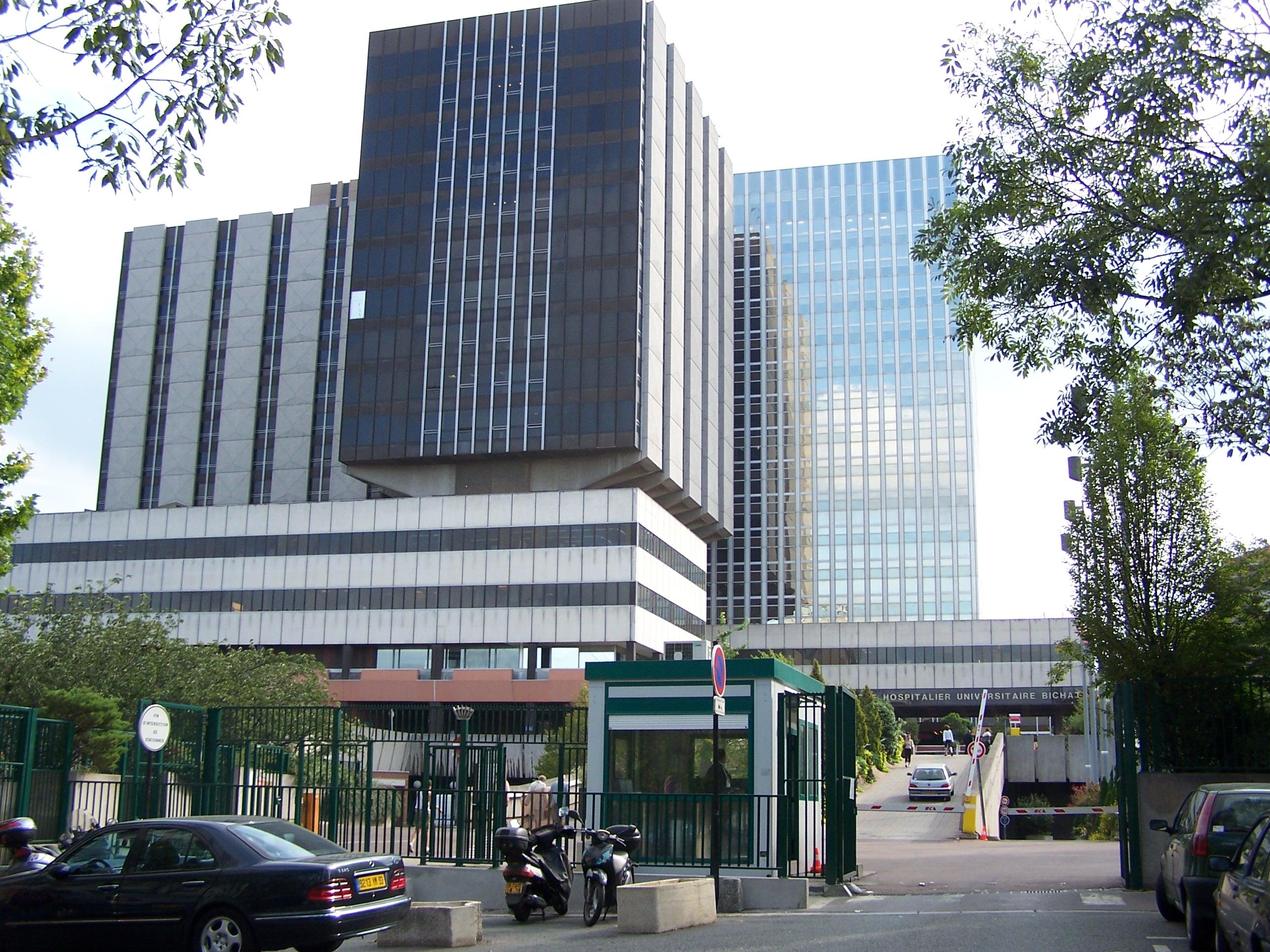Hôpital Bichat-Claude Bernard à Paris en métro