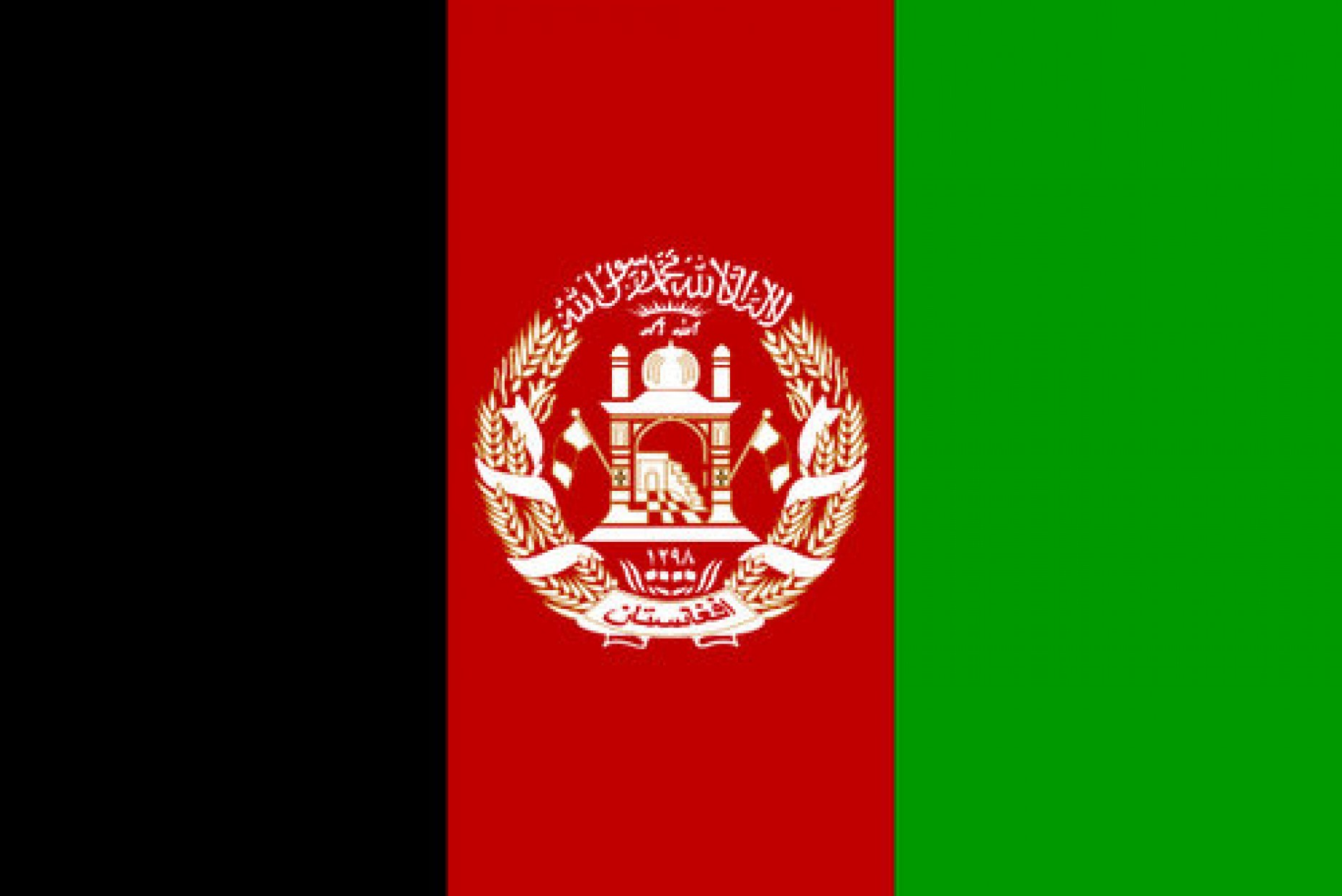 Ambassade d'Afghanistan