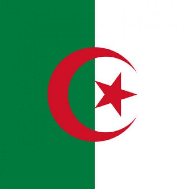 Annexe du Consulat Général d'Algérie à Paris