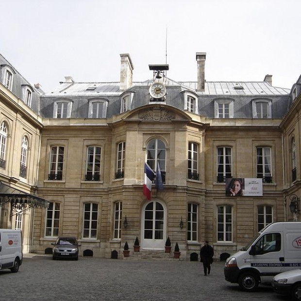 Pr fecture mairie h tel de ville paris en m tro for Appart hotel 5eme arrondissement paris