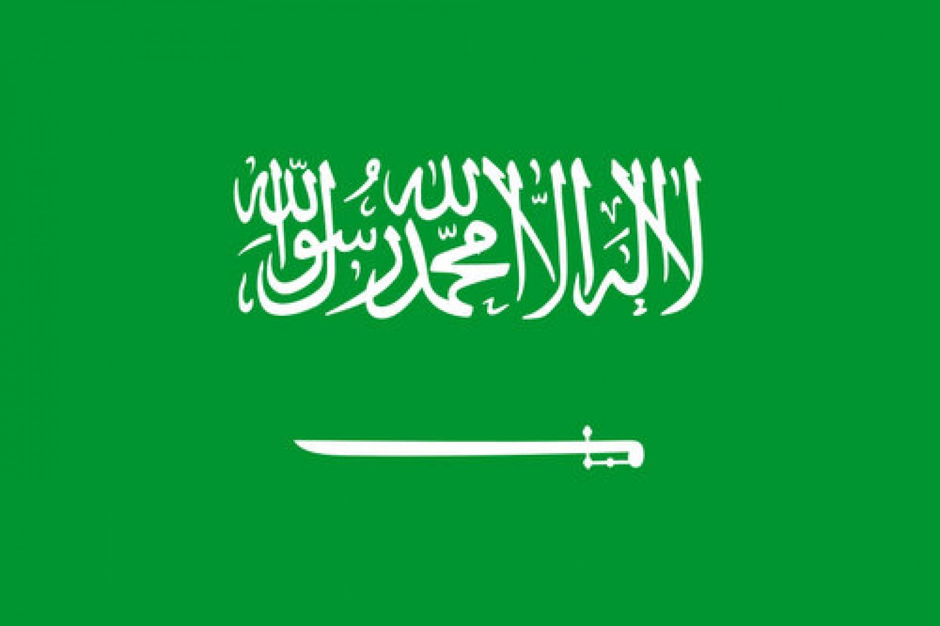 Consulat d'Arabie Saoudite