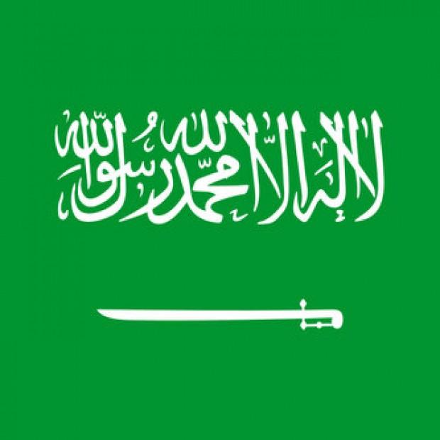 Ambassade d'Arabie Saoudite