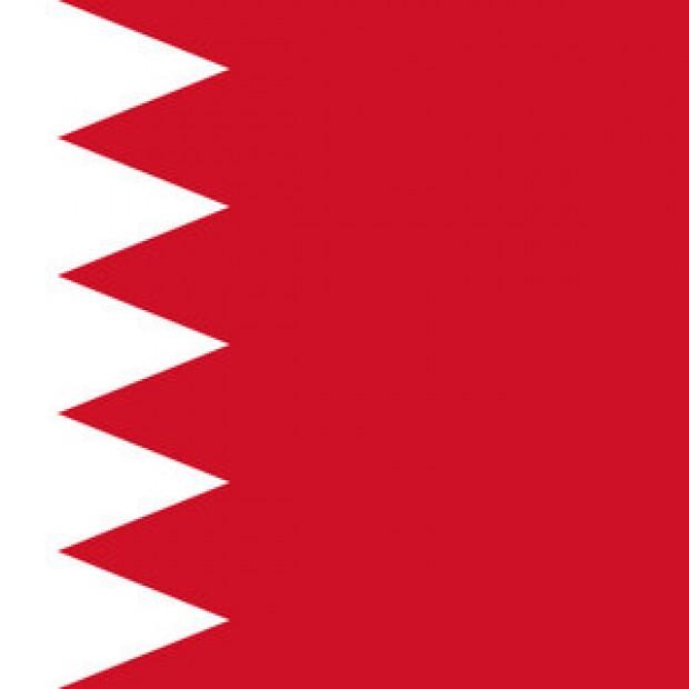 Ambassade du Bahrein