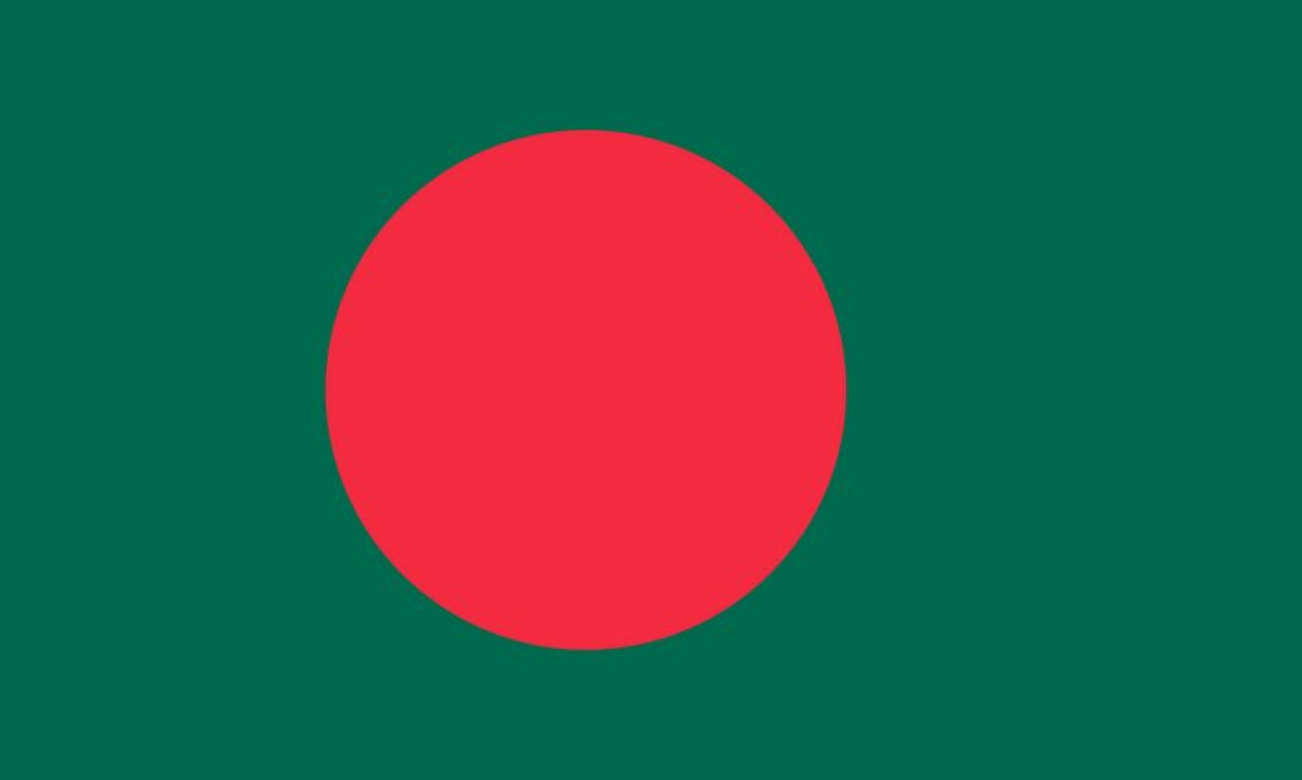 Ambassade du Bangladesh