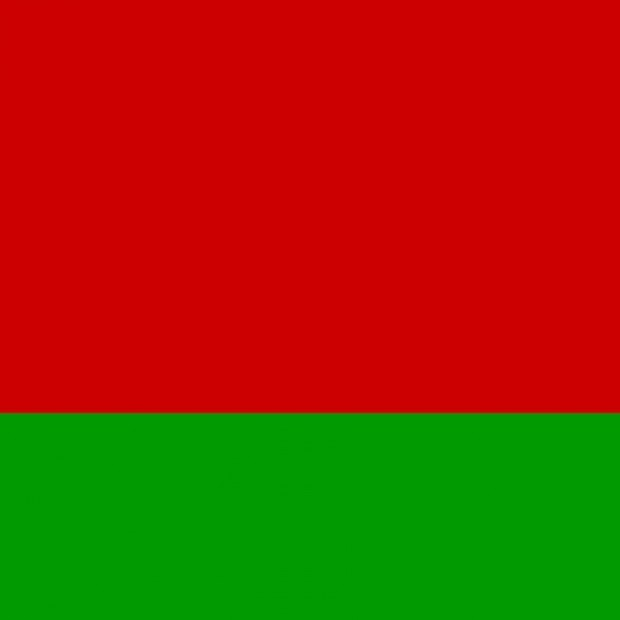 Ambassade de Biélorussie
