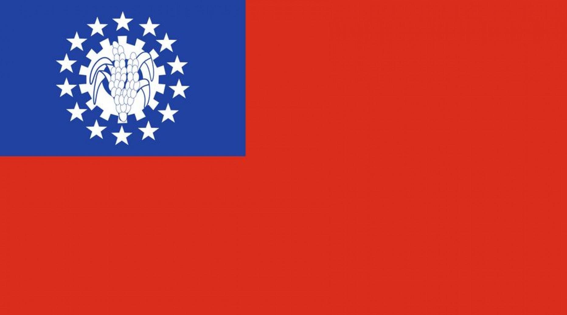 Consulat de Birmanie