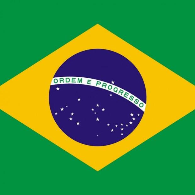 Ambassade et Consulat du Brésil