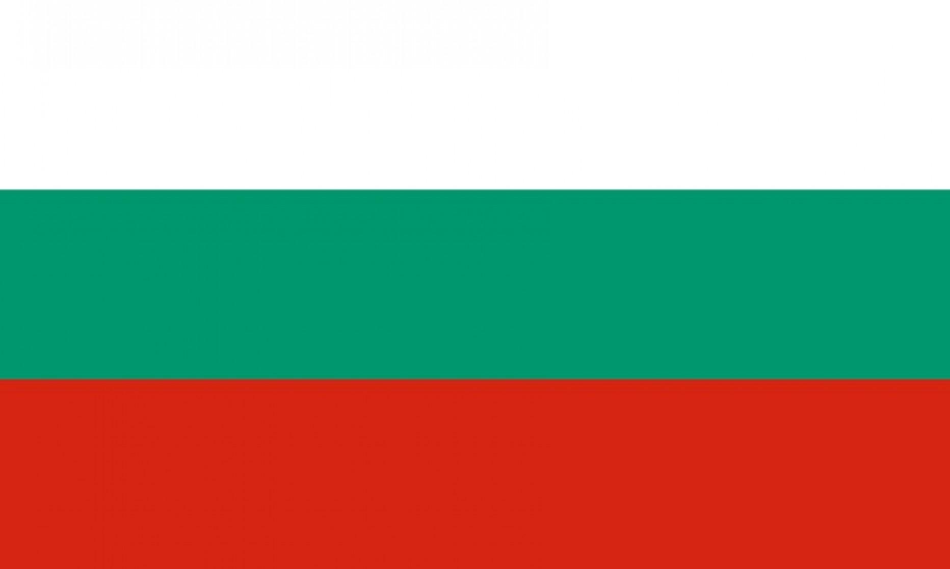 Ambassade de Bulgarie