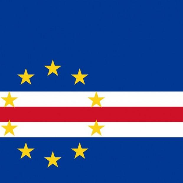 Ambassade du Cap Vert