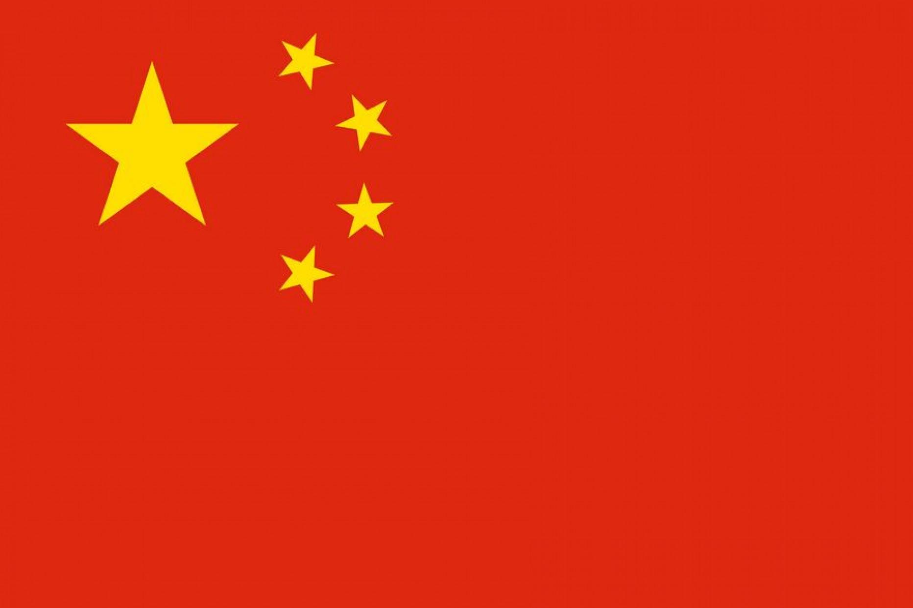 Ambassade de la République Populaire de Chine