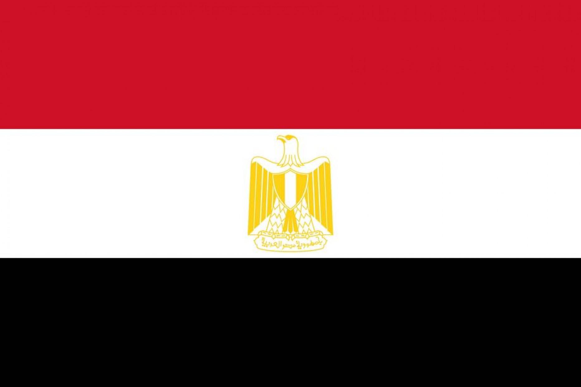 Consulat Général De La République Arabe d'Egypte