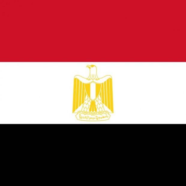 Ambassade d'Egypte (Bureau des Touristes)
