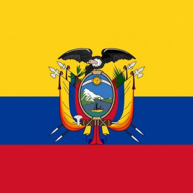 Consulat de l'Equateur