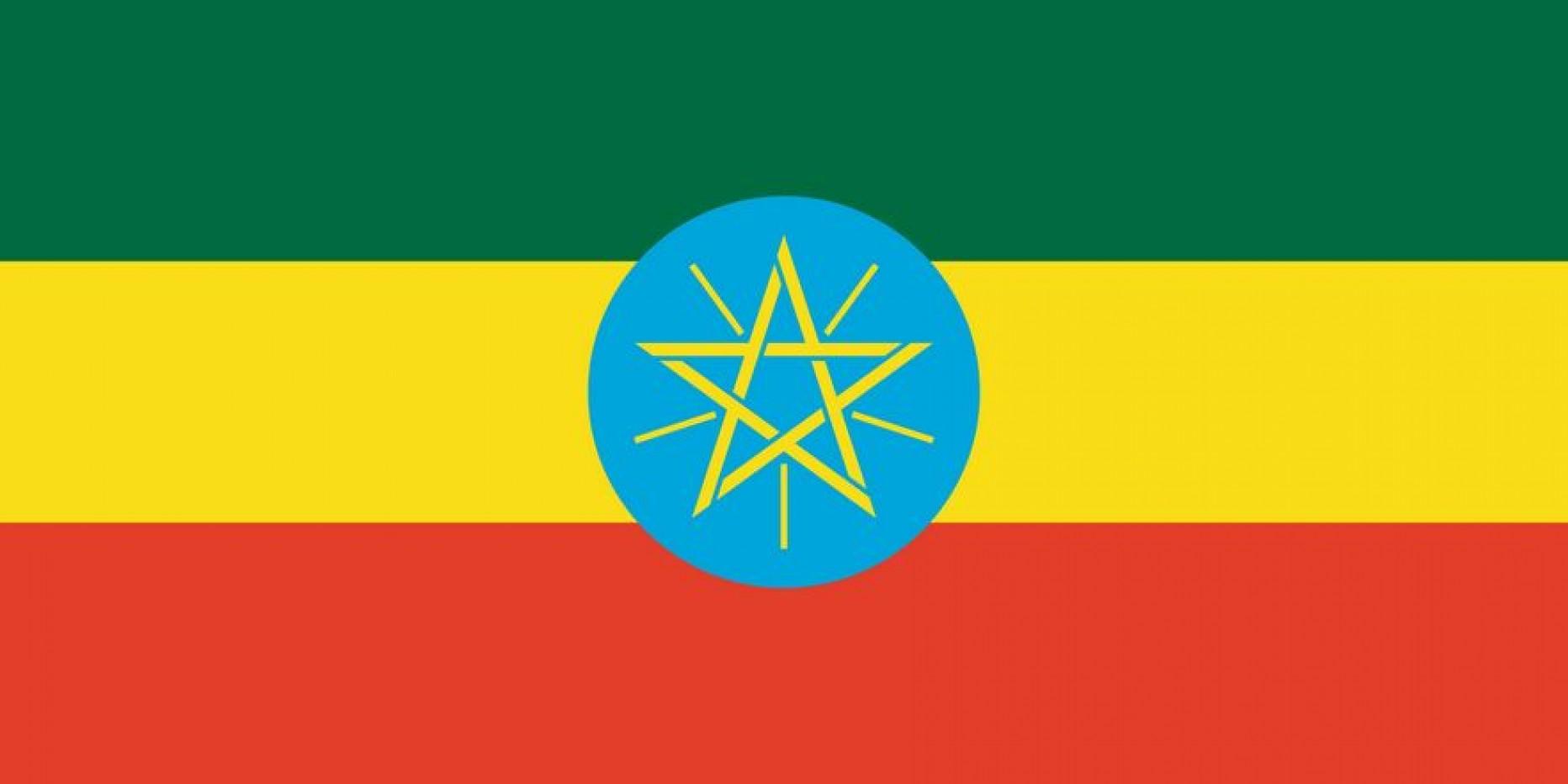 Ambassade d'Ethiopie