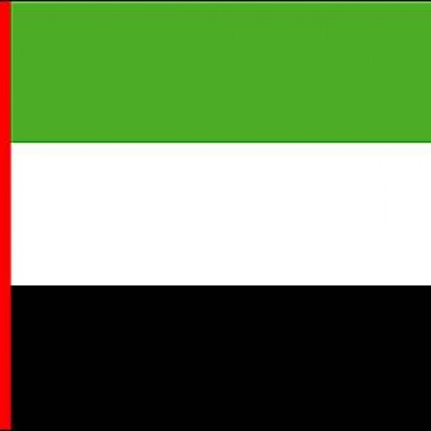 Ambassade des Emirats Arabes Unis