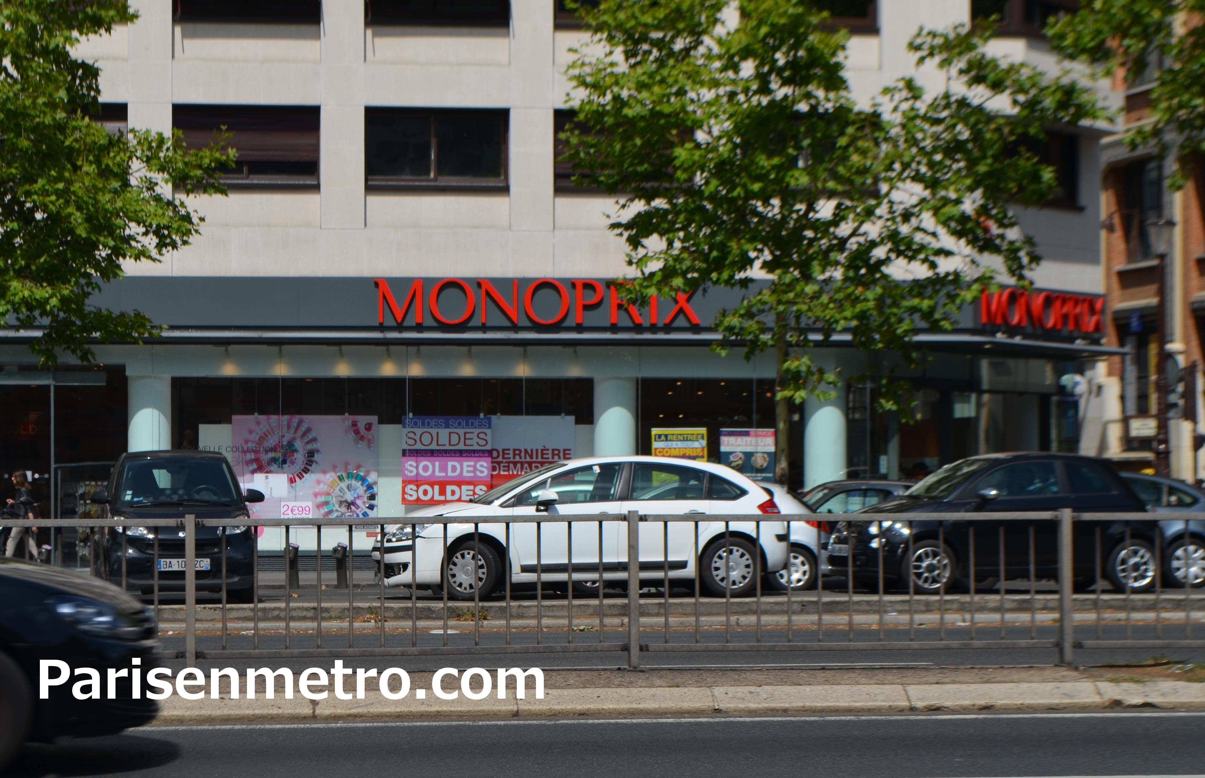 Monoprix Neuilly Sur Seine