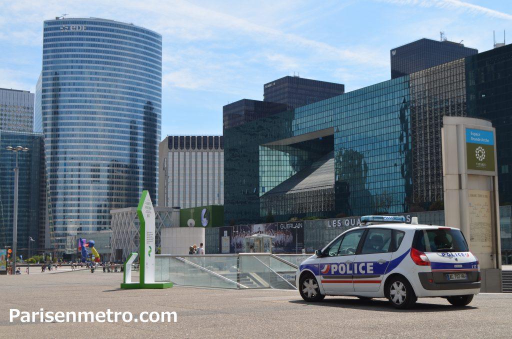 Commissariat de police de la d fense paris en m tro - Bureau de poste la defense ...