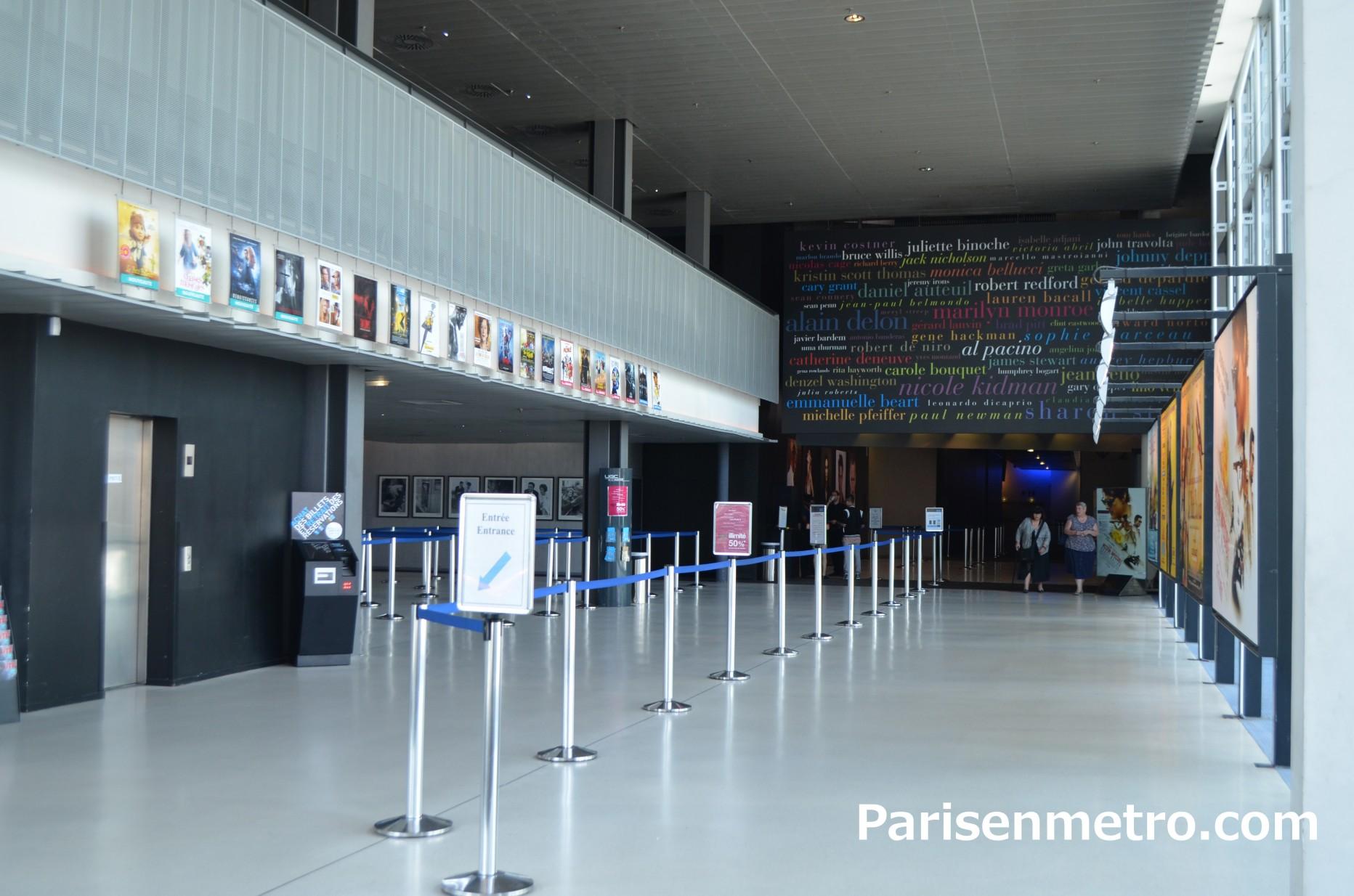 Cinéma UGC La Défense