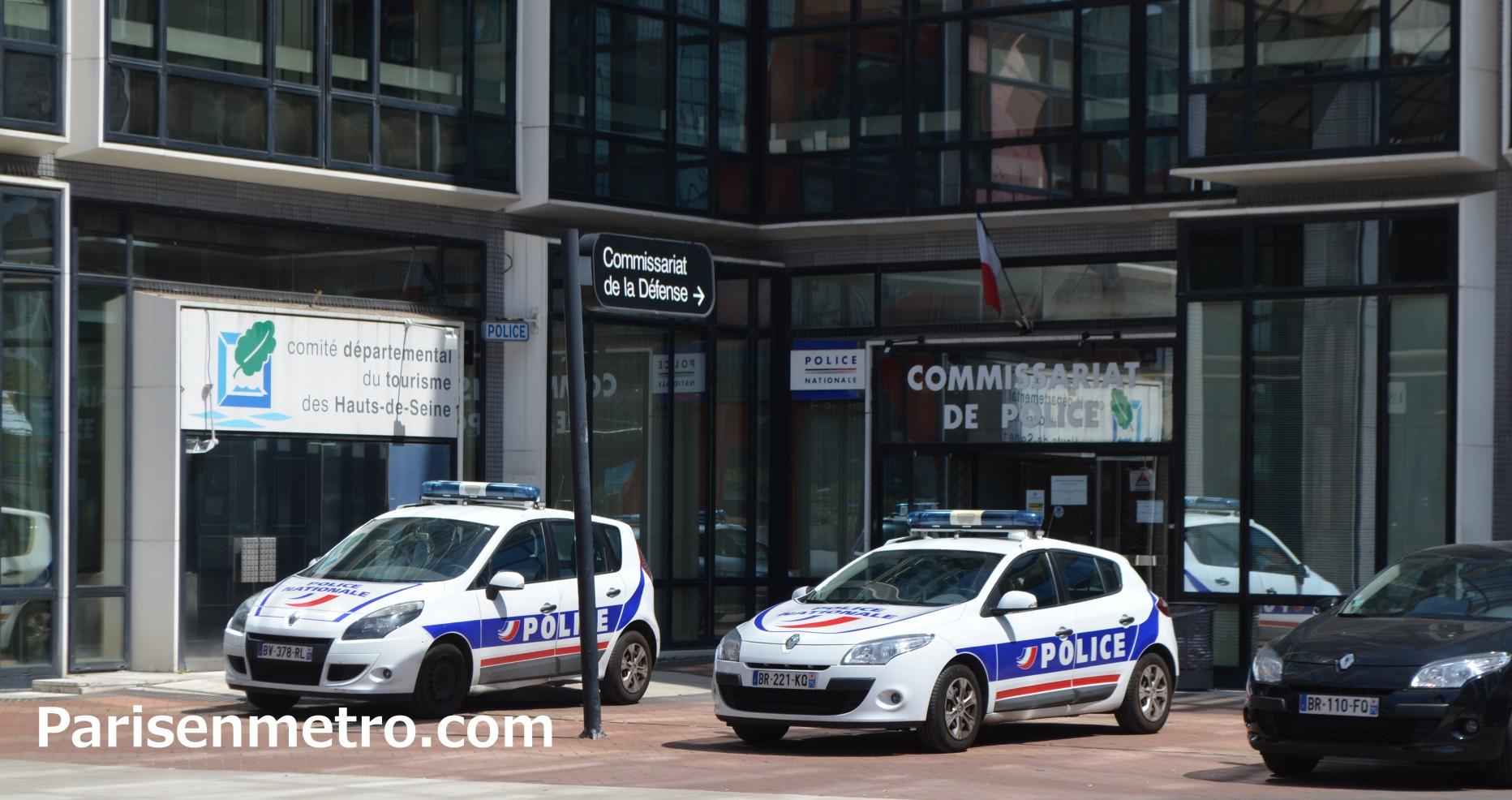 Commissariat de Police de la Défense