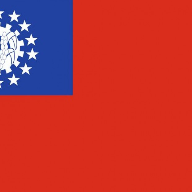Ambassade du Myanmar (Birmanie)