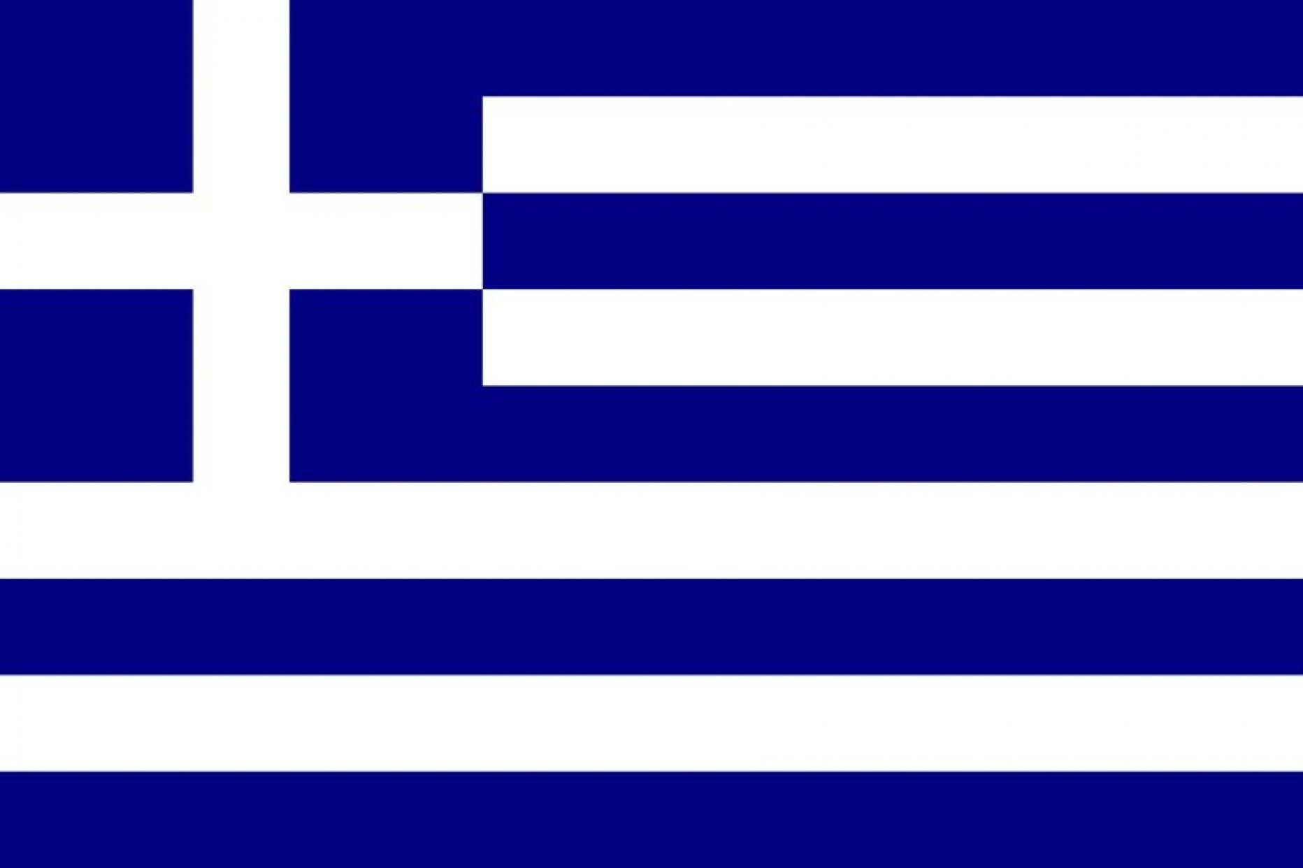 Ambassade de Grèce