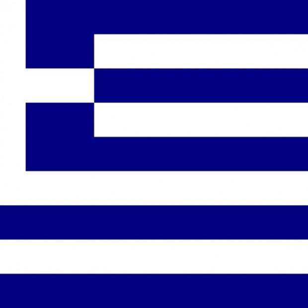 Consulat de Grèce