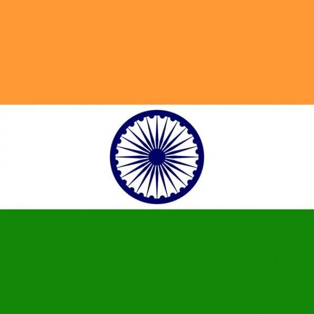 Ambassade d'Inde