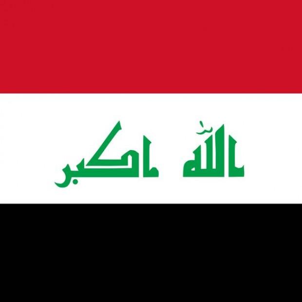 Ambassade / Consulat d'Irak
