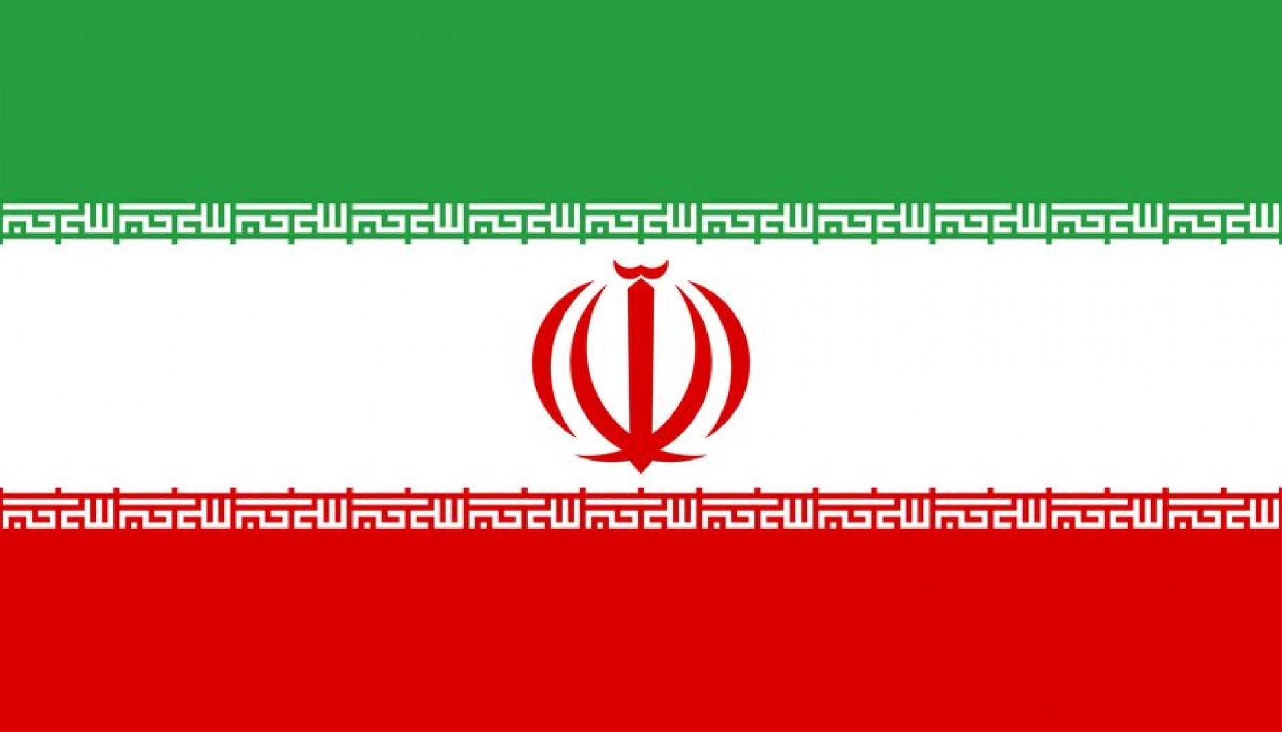 Ambassade d'Iran