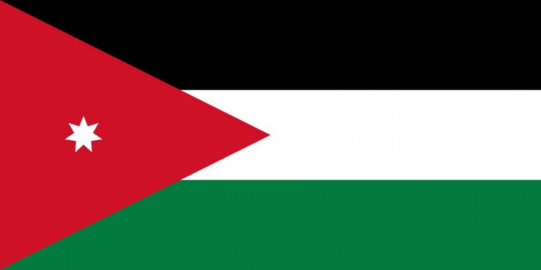 Ambassade de Jordanie