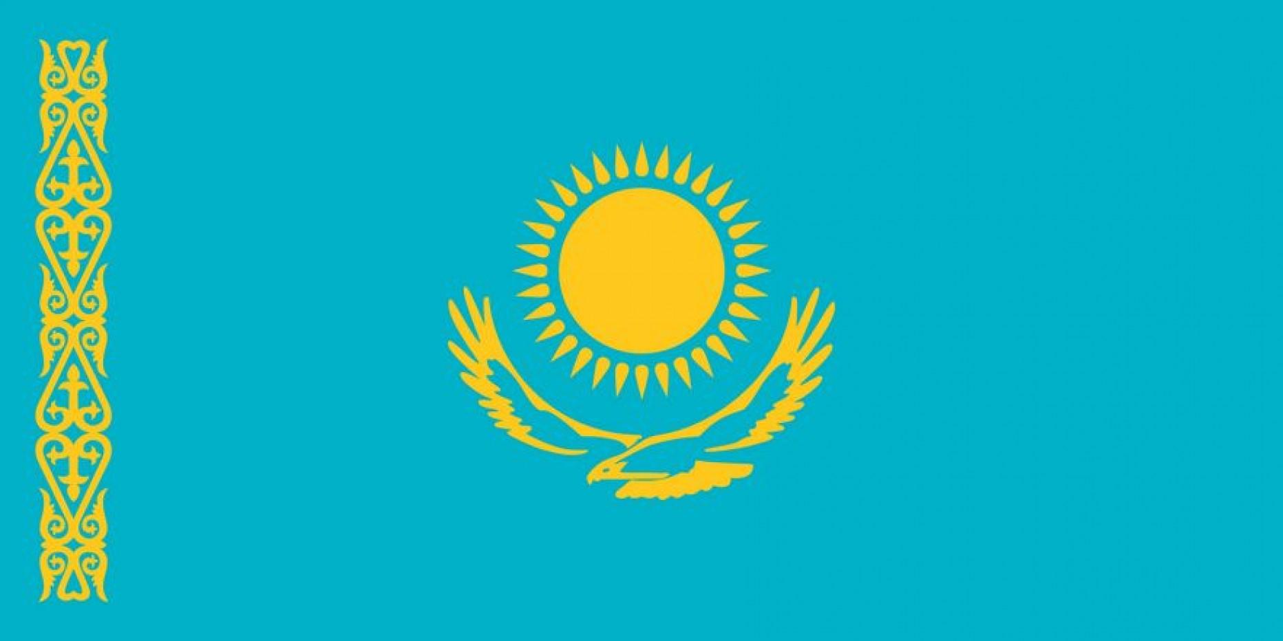 Ambassade / Consulat du Kazakhstan