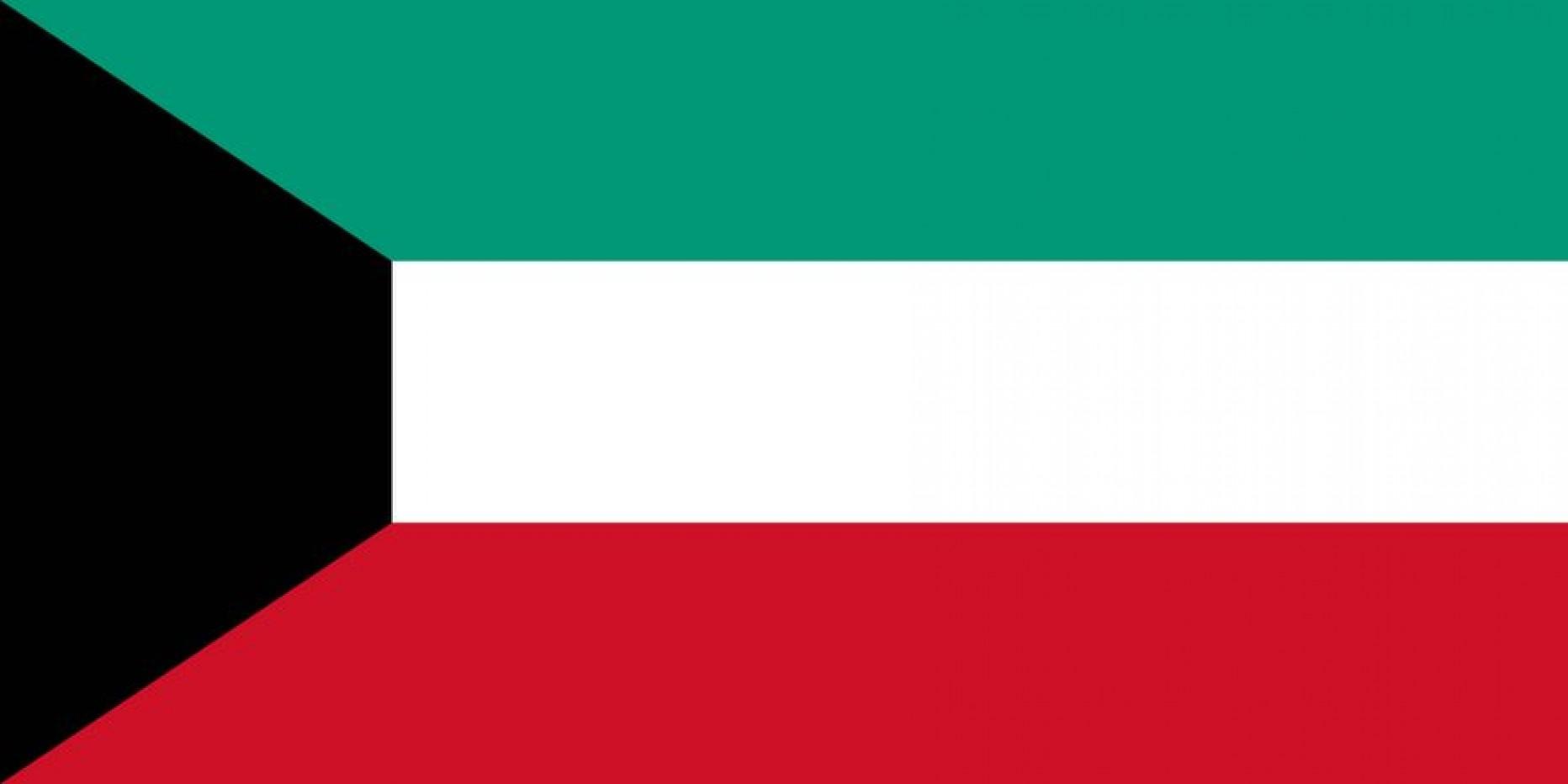 Ambassade du Koweit