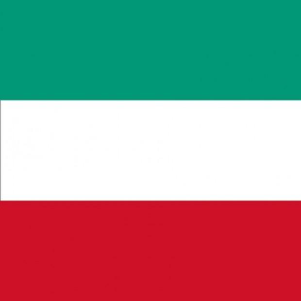Consulat du Koweit