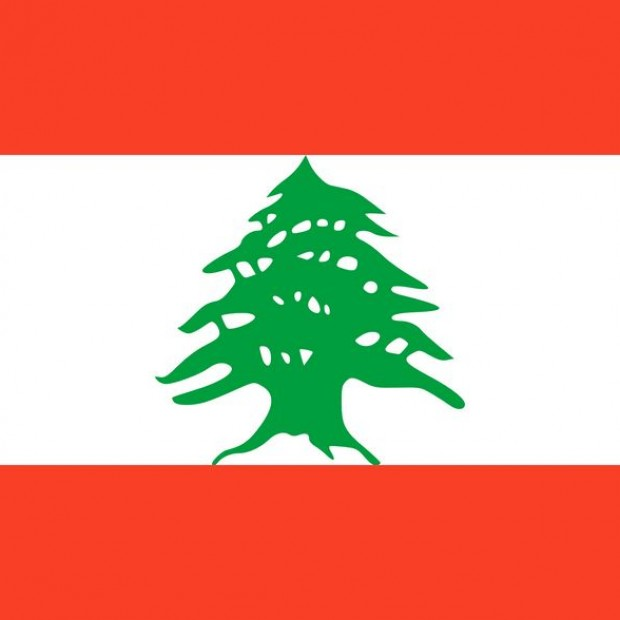 Consulat du Liban