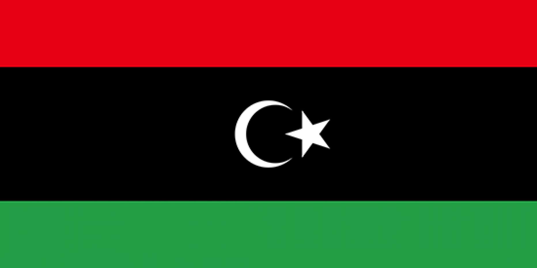 Ambassade de Lybie