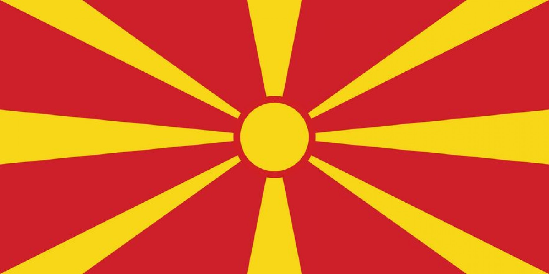 Ambassade de Macédoine (Délégation Générale de)