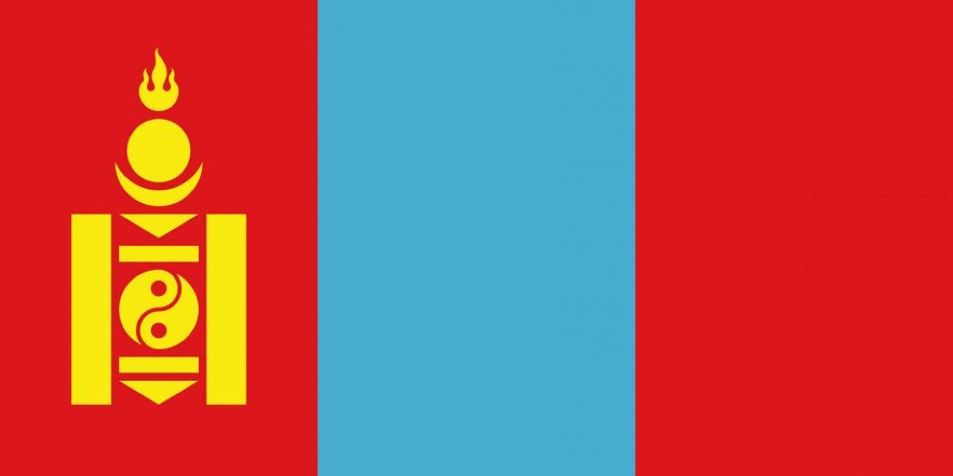 Ambassade de Mongolie