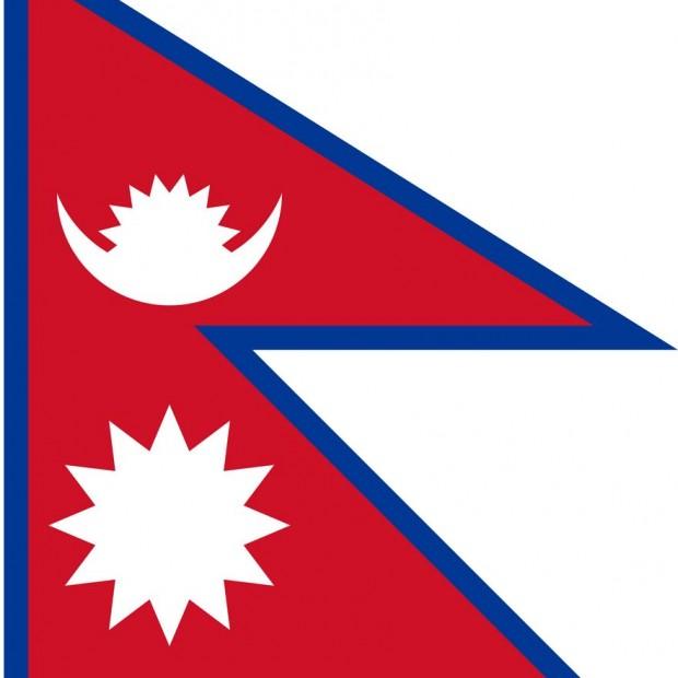 Ambassade du Népal