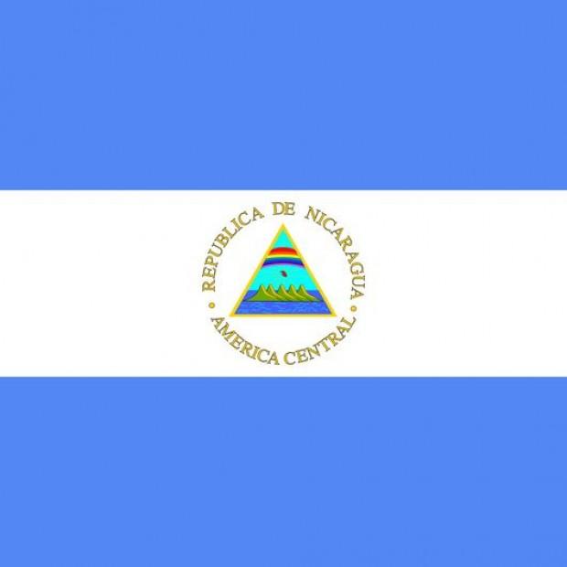 Ambassade du Nicaragua
