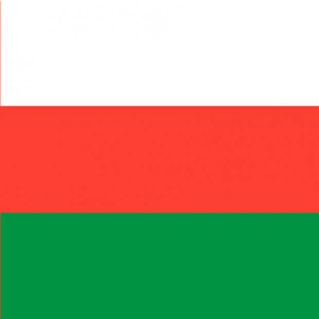 Ambassade d'Oman