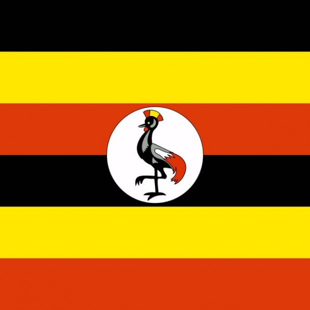 Ambassade d'Ouganda