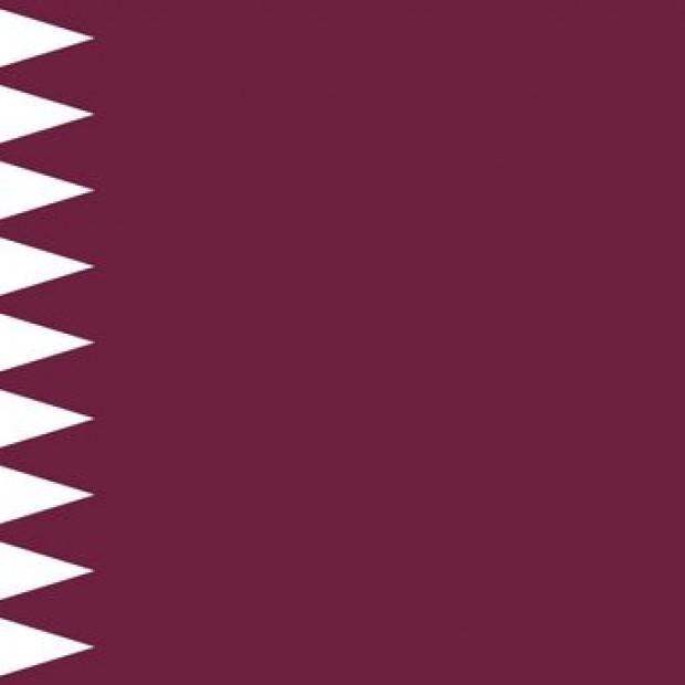 Ambassade de l'Etat Du Qatar