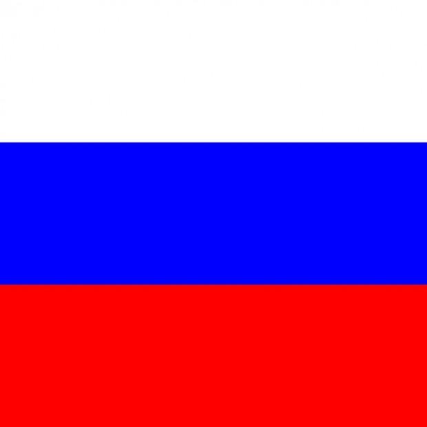 Ambassade et Consulat de Russie