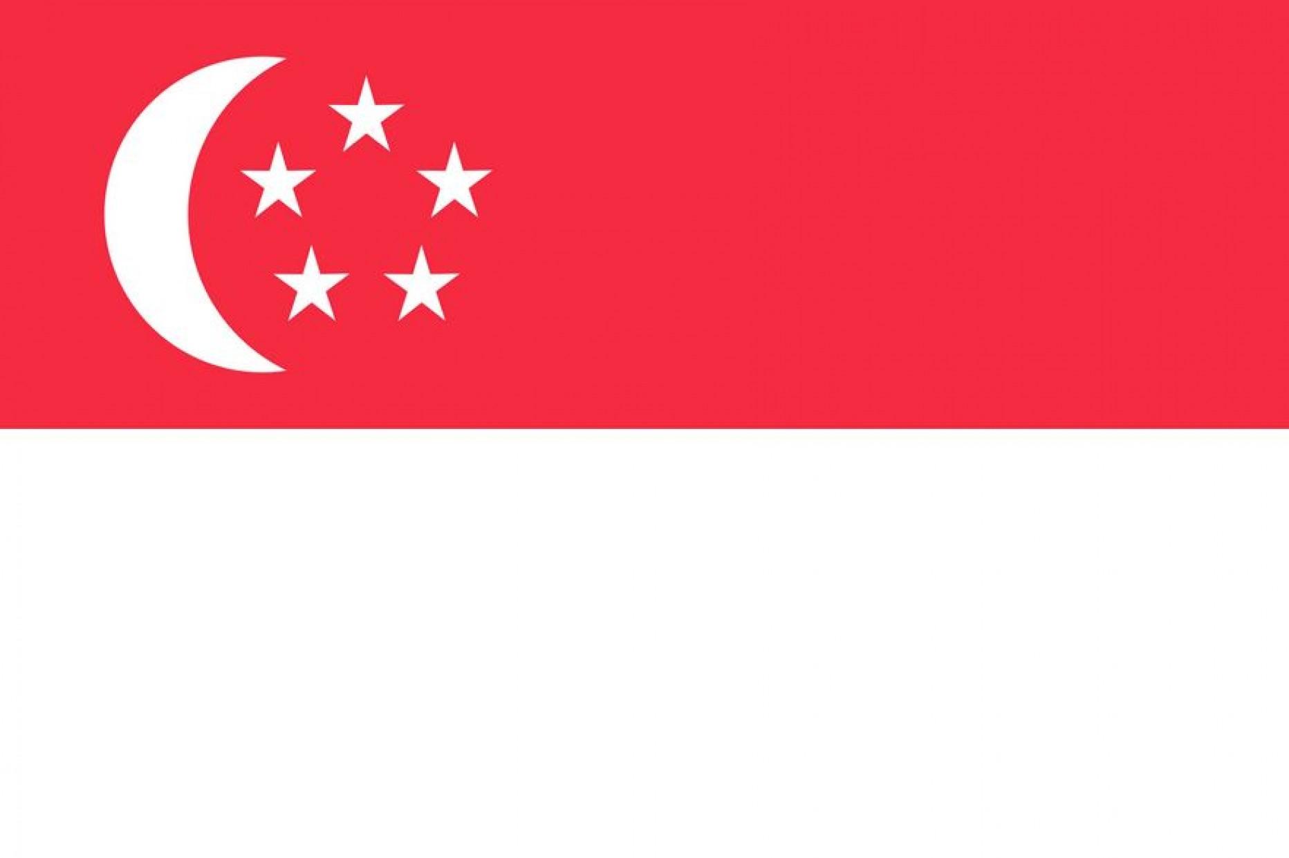 Ambassade de Singapour