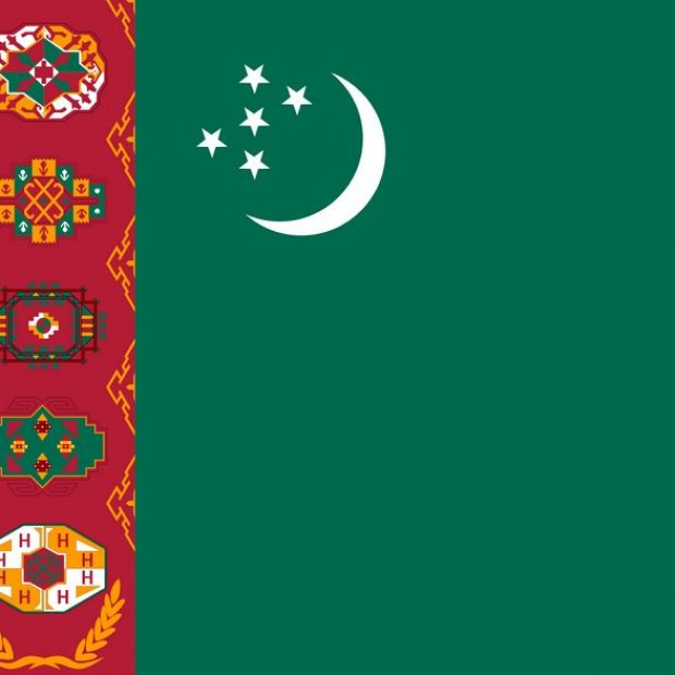 Ambassade du Turkménistan