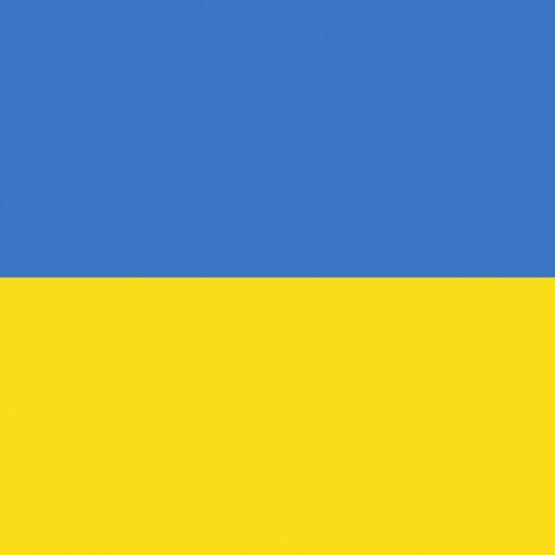 Ambassade d'Ukraine