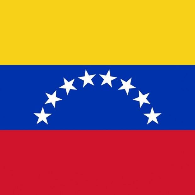 Consulat du Venezuela