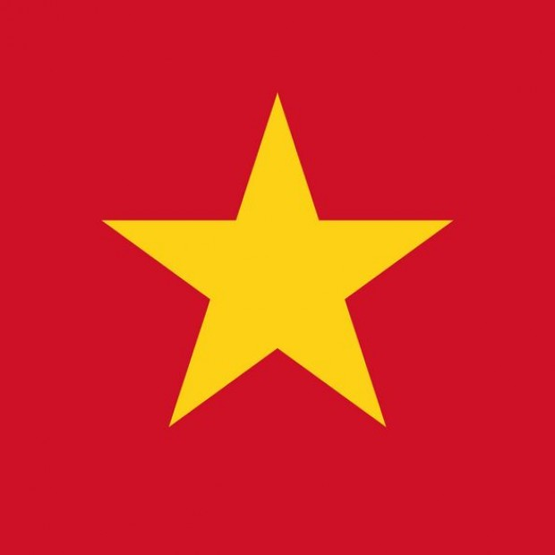 Ambassade du Vietnam (Viêt Nam)