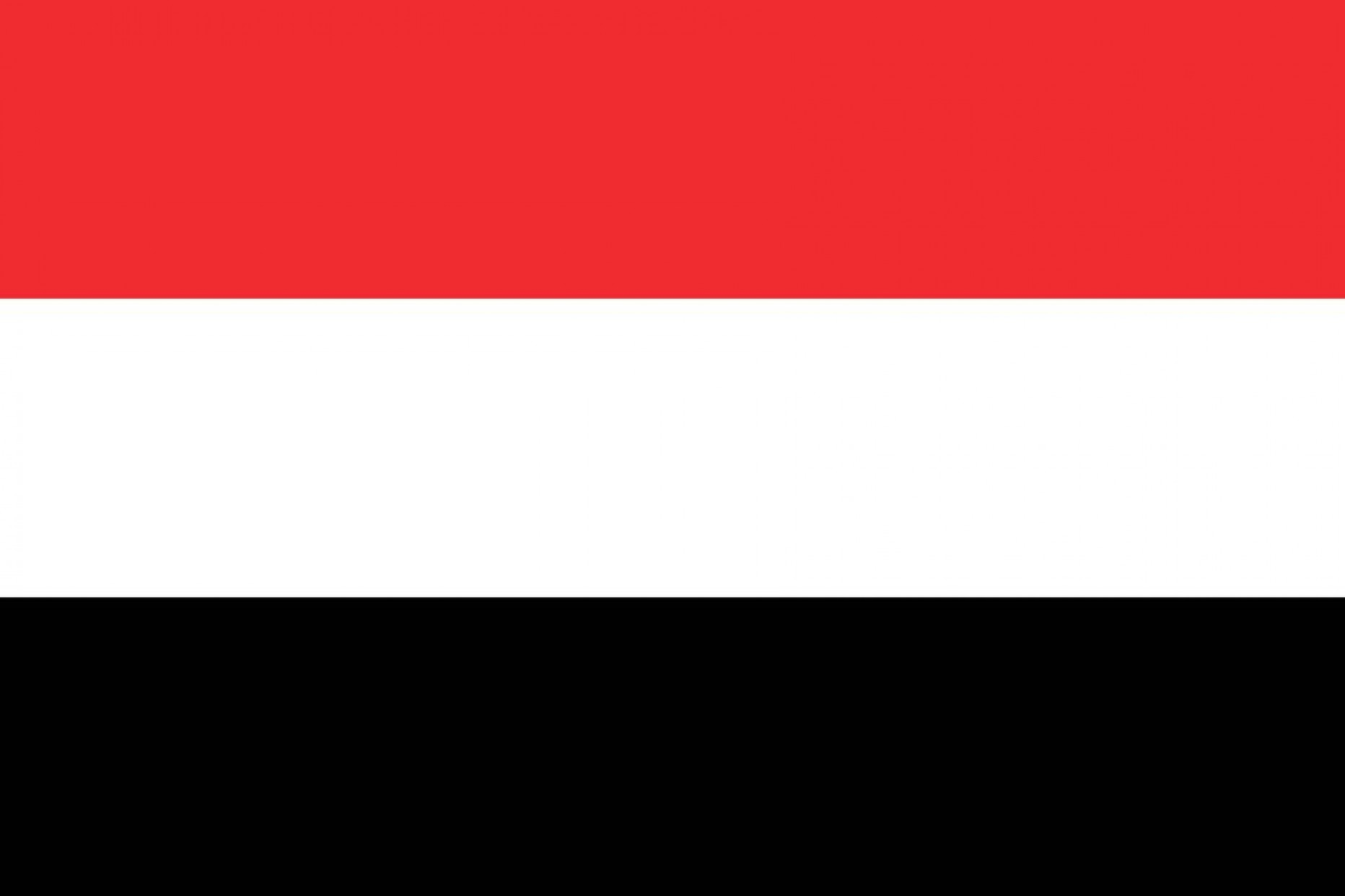 Ambassade du Yemen